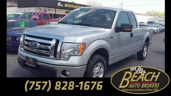 2012 Ford F-150 Truck F-150 Ford