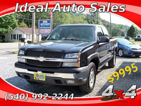 ***VEHICLES STARTING AT $3995***