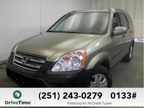 Beautiful 2006 *Honda CR-V* EX (Sahara Sand Metallic) - Clean Title