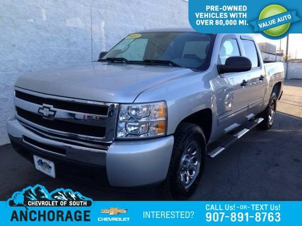 2011 Chevrolet Silverado 1500 LS (You Save $349 Below KBB Retail)