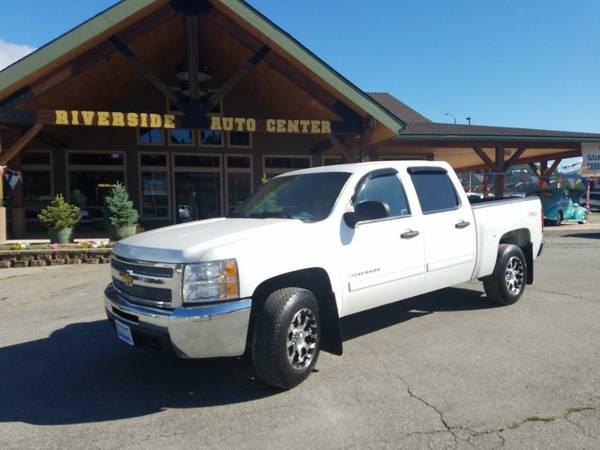 2012 Chevrolet *Chevy* Silverado 1500 LT (SK#: 7993)