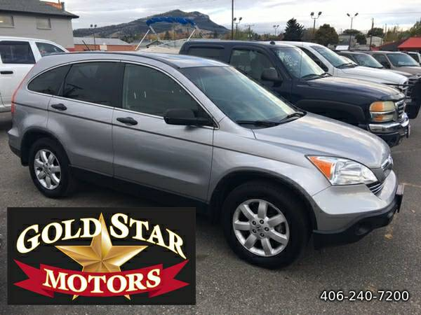 2007 Honda CR-V EX 4WD AT-- EXCELLENT CONDITION!