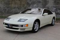 1992 Nissan 300ZX Turbo 2dr Hatchback