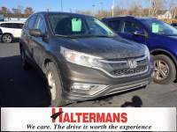 2016 Honda CR-V EX SUV in Stroudsburg | Serving Newton NJ