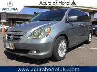 Used 2005 Honda Odyssey Touring in Kahului
