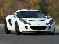 Used 2006 Lotus Exige For Sale | Cicero NY