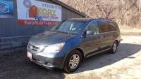 2005 Honda Odyssey EX 4dr Mini-Van