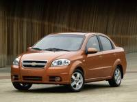Used 2010 Chevrolet Aveo 4dr Sdn LT w/1LT For Sale Streamwood, IL