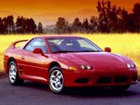 Used 1999 Mitsubishi 3000GT 2dr GT Auto For Sale Streamwood, IL