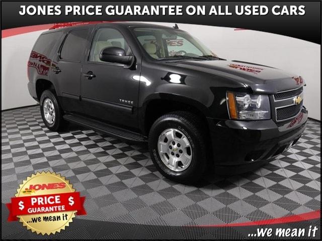 Jones Junction Bel Air >> Chevrolet BEL AIR MD For Sale - ZeMotor