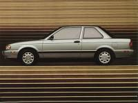 Pre-Owned 1994 Nissan Sentra Coupe For Sale | Raleigh NC
