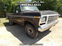 1977 Ford F-250 4x4