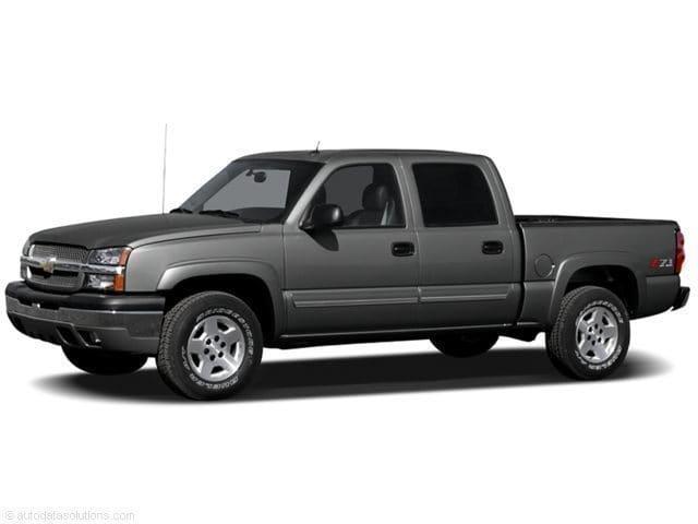 Photo Used 2005 Chevrolet Silverado 1500 LS For Sale Lincoln, NE