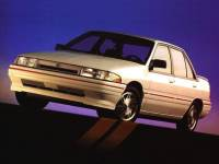 Home of the $500 Price Beat Guarantee: 1997 Mercury Tracer LS Sedan