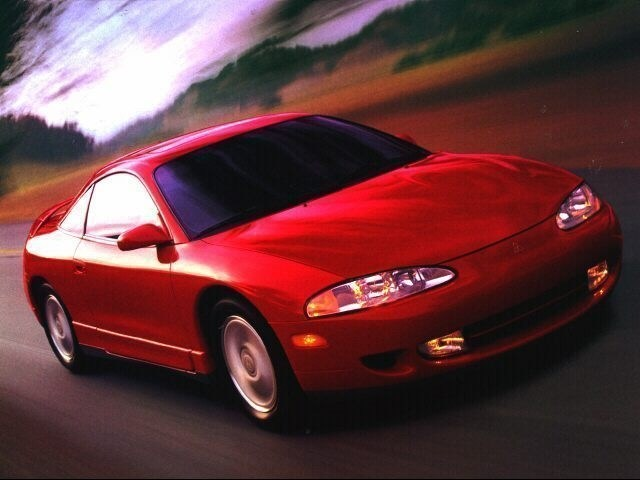 Photo Used 1996 Mitsubishi Eclipse Coupe in Bowie, MD