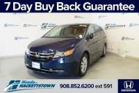 Used 2015 Honda Odyssey For Sale in Hackettstown, NJ at Honda of Hackettstown Near Dover | 5FNRL5H66FB112803