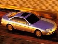 Used 1995 LEXUS SC 400 Coupe | Cincinnati