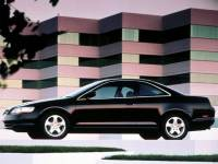Pre-Owned 1999 Honda Accord EX Coupe in Greenville SC