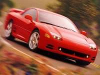 1992 Mitsubishi 3000 GT SL Coupe Front-wheel Drive