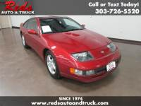 1992 Nissan 300ZX Coupe
