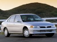 Used 2001 Mitsubishi Mirage For Sale in Downers Grove Near Chicago & Naperville | Stock # D11586A