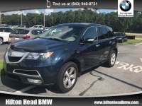 2011 Acura MDX AWD * Clean Trade In * Back-up Camera * 3rd Row Se SUV Super Handling All-wheel drive