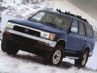 Used 1994 Toyota 4Runner SR5 4DR 4WD V6 SR5 For Sale | Serving Thorndale, West Chester, Thorndale, Coatesville, PA | VIN: JT3VN39W9R0166860