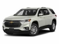 2018 Chevrolet Traverse LT Leather - Chevrolet dealer in Amarillo TX – Used Chevrolet dealership serving Dumas Lubbock Plainview Pampa TX