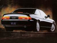 1992 LEXUS SC 400 Base Coupe in Medford, OR