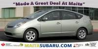 Used 2008 Toyota Prius Available in Sacramento CA