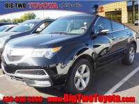 Used 2012 Acura MDX SH-AWD SH-AWD SUV in Chandler, Serving the Phoenix Metro Area