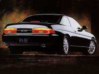 1993 LEXUS SC 400 Base Coupe