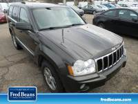 Used 2005 Jeep Grand Cherokee For Sale | Langhorne PA - Serving Levittown PA & Morrisville PA | 1J4HR58N65C677897
