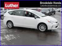 2012 Toyota Prius V Five Minneapolis MN | Maple Grove Plymouth Brooklyn Center Minnesota JTDZN3EU9C3113678