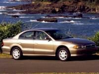 1999 Mitsubishi Galant ES Sedan