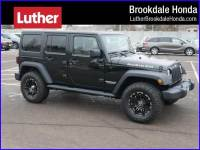 2012 Jeep Wrangler Unlimited Rubicon Minneapolis MN | Maple Grove Plymouth Brooklyn Center Minnesota 1C4HJWFG9CL181660