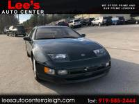 1994 Nissan 300ZX 2dr Coupe 2+2 5-Spd w/T-Bar