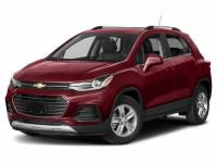 Used 2017 Chevrolet Trax For Sale in DOWNERS GROVE Near Chicago & Naperville | Stock # D11763A