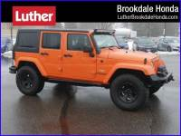 2012 Jeep Wrangler Unlimited Sahara Minneapolis MN | Maple Grove Plymouth Brooklyn Center Minnesota 1C4BJWEG2CL207202