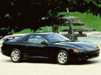 Used 1994 Mitsubishi 3000 GT Base Coupe in Mishawaka