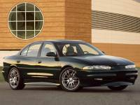 2002 Oldsmobile Intrigue GLS Minneapolis MN | Maple Grove Plymouth Brooklyn Center Minnesota 1G3WX52H12F249221
