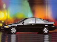 Used 1994 Honda Civic EX For Sale in Lincoln, NE