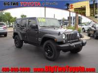 Used 2017 Jeep Wrangler Unlimited 5 Door 4X4 SUV SUV in Chandler, Serving the Phoenix Metro Area