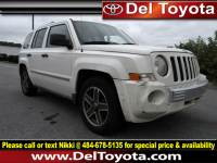 Used 2009 Jeep Patriot Limited For Sale in Thorndale, PA | Near West Chester, Malvern, Coatesville, & Downingtown, PA | VIN: 1J4FF48BX9D216010
