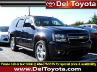 Used 2008 Chevrolet Tahoe LT w/2LT For Sale in Thorndale, PA | Near West Chester, Malvern, Coatesville, & Downingtown, PA | VIN: 1GNFK13088J212292