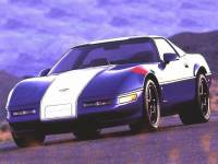 Used 1996 Chevrolet Corvette Base Coupe For Sale in Kingston, MA