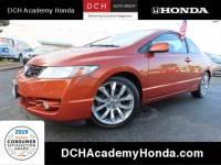 2009 Honda Civic Coupe Si
