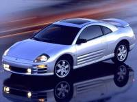 2000 Mitsubishi Eclipse GT Coupe Front-wheel Drive serving Oakland, CA