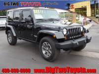 Used 2013 Jeep Wrangler Unlimited Rubicon Sport Utility in Chandler, Serving the Phoenix Metro Area