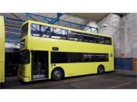 Great Double decker Bus